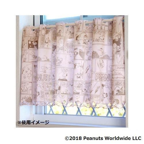 カフェカーテン 「コミック」 約幅110cm×丈47cm (11313)