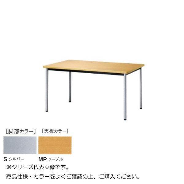ニシキ工業 ATB MEETING TABLE テーブル 脚部/シルバー・天板/メープル・ATB-S0909K-MP送料込!【代引・同梱・ラッピング不可】