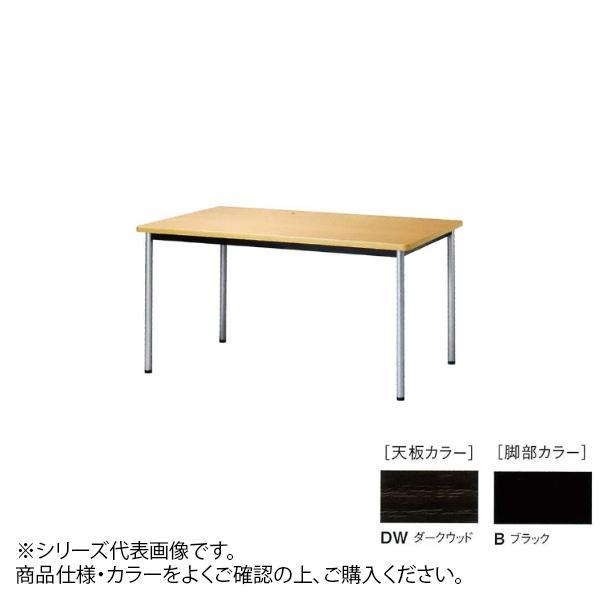 ニシキ工業 ATB MEETING TABLE テーブル 脚部/ブラック・天板/ダークウッド・ATB-B1890K-DW送料込!【代引・同梱・ラッピング不可】