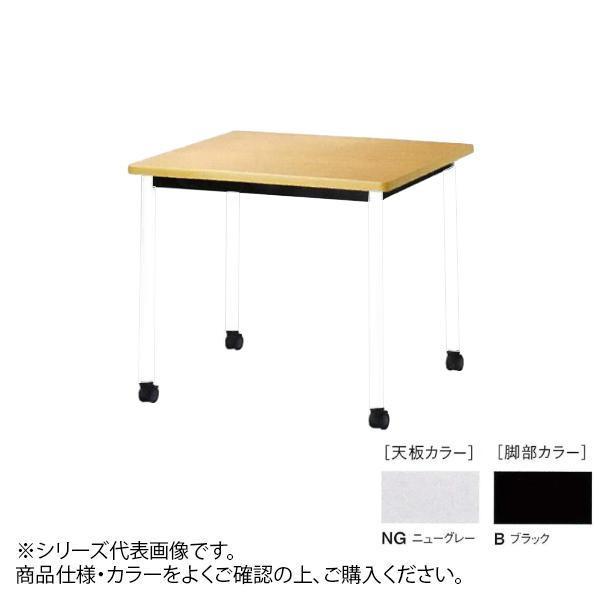 ニシキ工業 ATB MEETING TABLE テーブル 脚部/ブラック・天板/ニューグレー・ATB-B1275KC-NG送料込!【代引・同梱・ラッピング不可】