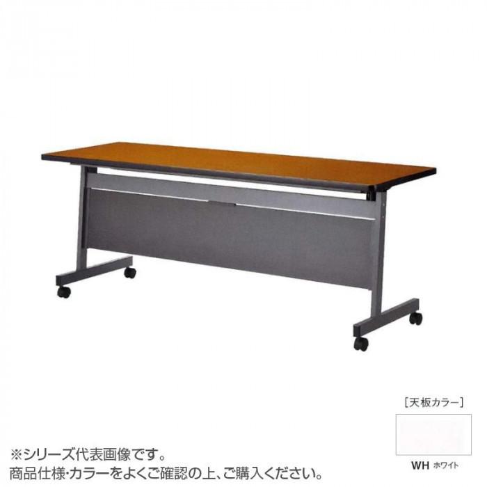 ニシキ工業 LHA STACK TABLE テーブル 天板/ホワイト・LHA-1845P-WH送料込!【代引・同梱・ラッピング不可】