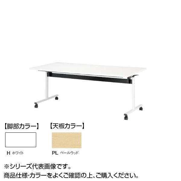 ニシキ工業 TOV STACK TABLE テーブル 脚部/ホワイト・天板/ペールウッド・TOV-H1575K-PL送料込!【代引・同梱・ラッピング不可】