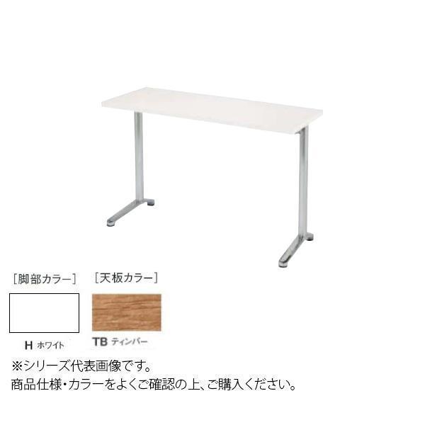 ニシキ工業 HD AMENITY REFRESH テーブル 脚部/ホワイト・天板/ティンバー・HD-H1845K-TB送料込!【代引・同梱・ラッピング不可】