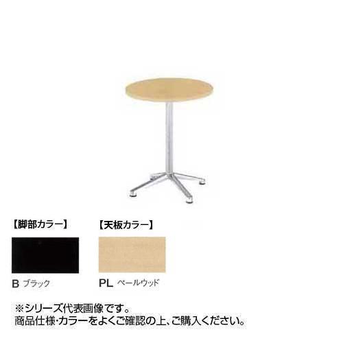 ニシキ工業 HD AMENITY REFRESH テーブル 脚部/ブラック・天板/ペールウッド・HD-B600RH-PL送料込!【代引・同梱・ラッピング不可】
