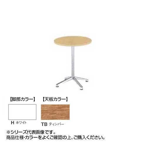 ニシキ工業 HD AMENITY REFRESH テーブル 脚部/ホワイト・天板/ティンバー・HD-H600RH-TB送料込!【代引・同梱・ラッピング不可】