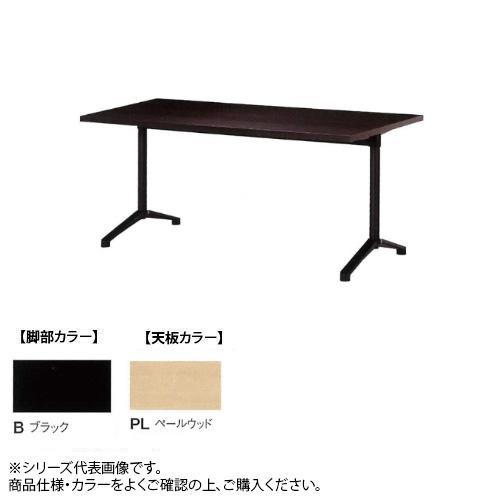 ニシキ工業 HD AMENITY REFRESH テーブル 脚部/ブラック・天板/ペールウッド・HD-B1875K-PL送料込!【代引・同梱・ラッピング不可】