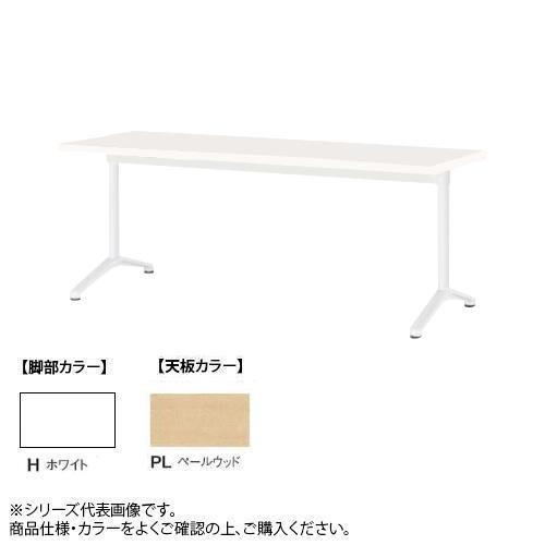 ニシキ工業 HD AMENITY REFRESH テーブル 脚部/ホワイト・天板/ペールウッド・HD-H1875K-PL送料込!【代引・同梱・ラッピング不可】