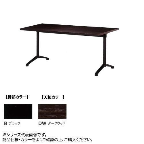 ニシキ工業 HD AMENITY REFRESH テーブル 脚部/ブラック・天板/ダークウッド・HD-B1890K-DW送料込!【代引・同梱・ラッピング不可】