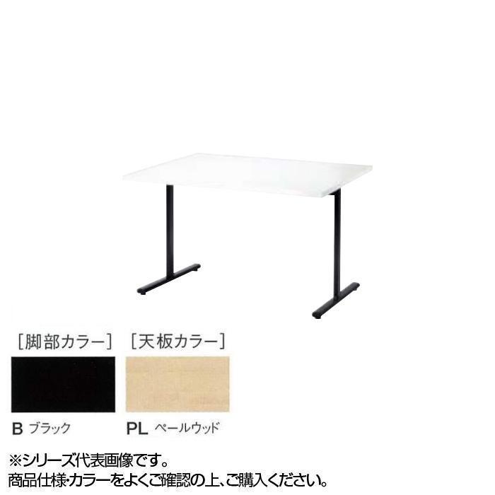 ニシキ工業 URT AMENITY REFRESH テーブル 脚部/ブラック・天板/ペールウッド・URT-B1890-PL送料込!【代引・同梱・ラッピング不可】