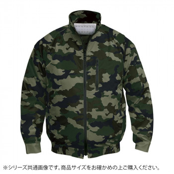 NA-102 空調服 (服 L) 迷彩グリーン チタン タチエリ 8209079