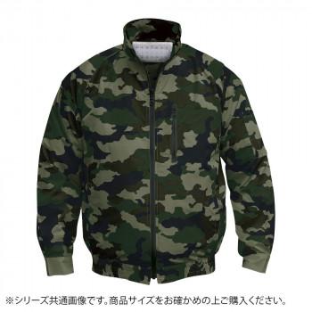 NA-102 空調服 (服 2L) 迷彩グリーン チタン タチエリ 8209080