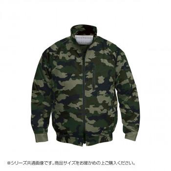 NA-102 空調服 (服 5L) 迷彩グリーン チタン タチエリ 8209083