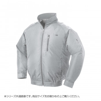 NA-301 空調服 (服 M) シルバー ポリ タチエリ 8208924