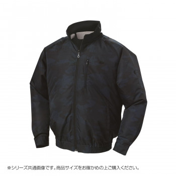 NA-102A 空調服 充黒セット 3L 迷彩ネイビー チタン タチエリ 8209789