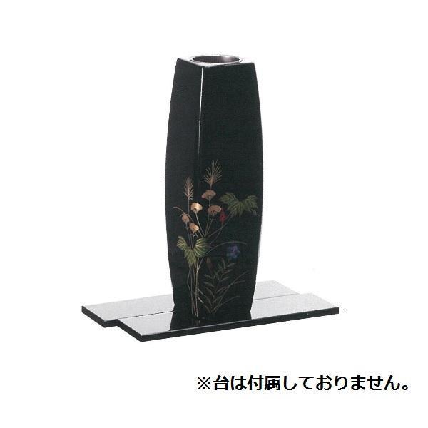 輪島塗 花器 角銅張 秋草蒔絵 WA2-7