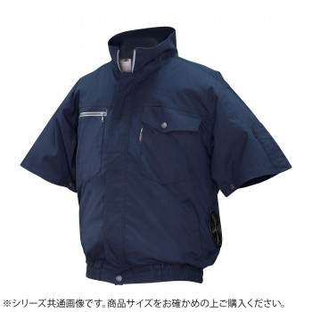 ND-2011C Nクールウェア 半袖 充黒セット 2L ネイビー 綿 タチエリ 8119497