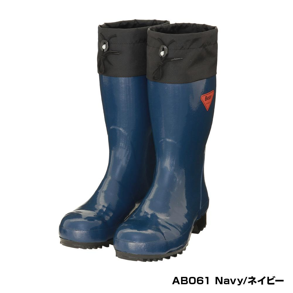 SHIBATA シバタ工業 安全長靴 AB061 セーフティベアー500 ネイビー 24センチ