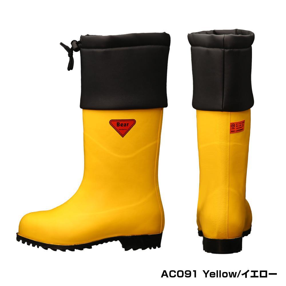 SHIBATA シバタ工業 安全防寒長靴 AC091 セーフティーベア 1001 イエロー 25センチ