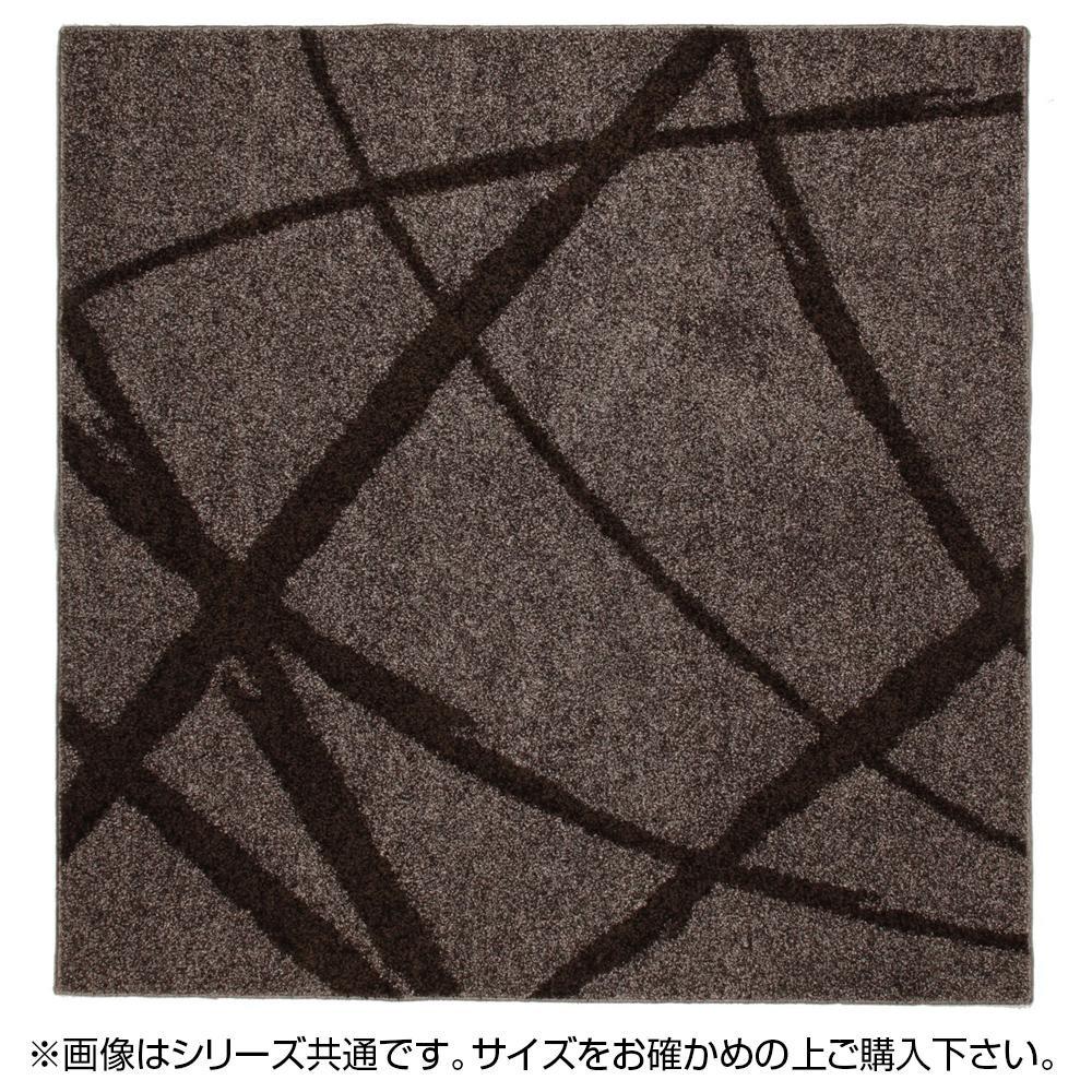 タフトラグ ボールド 約190×240cm BR 270058724【代引・同梱・ラッピング不可】