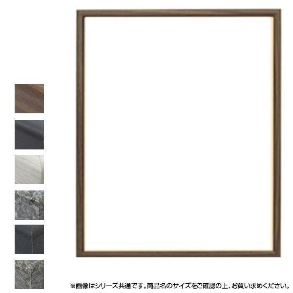 デッサン額 ワイ・エスフレーム アフィックス11 500角(500×500mm)【代引・同梱・ラッピング不可】