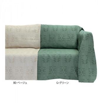 川島織物セルコン ファーム マルチカバー 200×250cm HV1089S