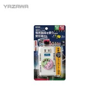 YAZAWA(ヤザワ) 海外旅行用変圧器 マルチ変換プラグ(A/C/O/BF/SEタイプ) HTDM130240V300120W