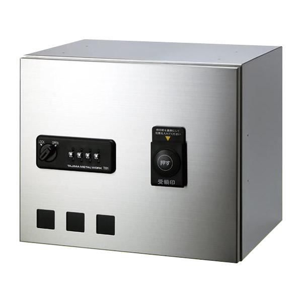 タジマメタルワーク 宅配ボックス 前入前出タイプ ダイヤル錠式 小型荷物用 捺印装置付 GX36-30N
