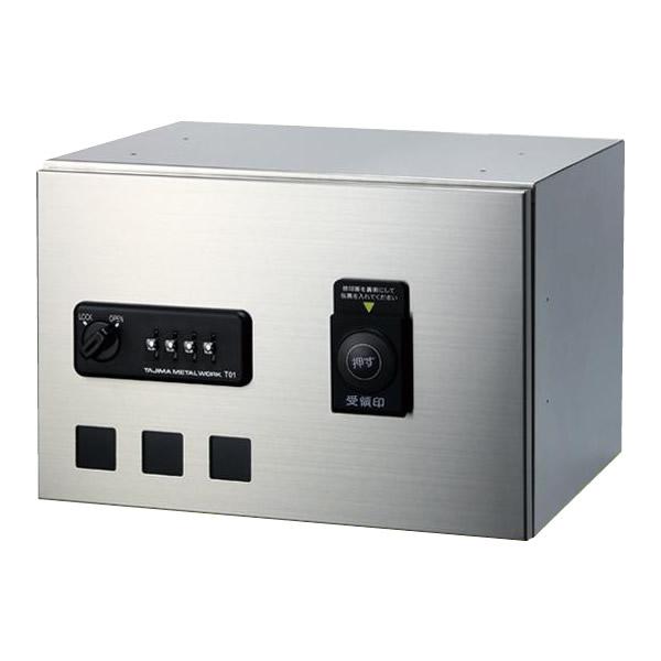 タジマメタルワーク 宅配ボックス 前入前出タイプ ダイヤル錠式 小型荷物用 捺印装置付 GX36-24N