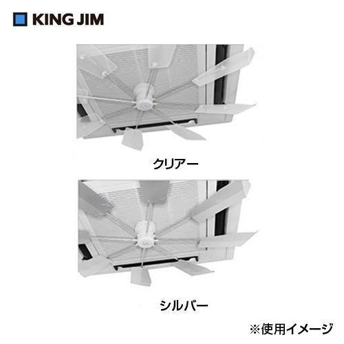 キングジム ハイブリッド・ファン FJR HBF-FJRCW【代引・同梱・ラッピング不可】