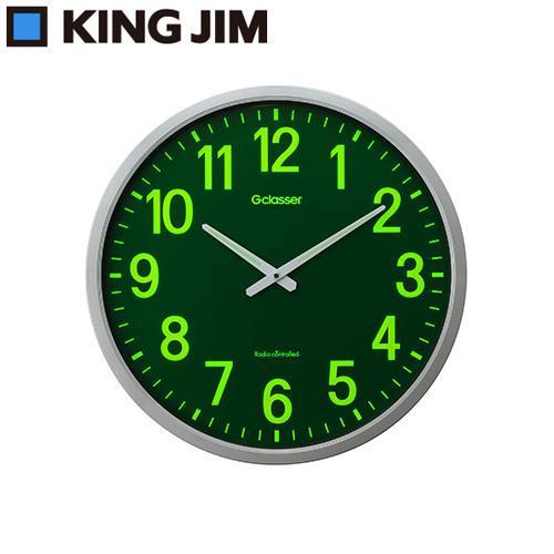 キングジム 電波掛時計 ザラージ 集光・蓄光文字盤 GDKS-001