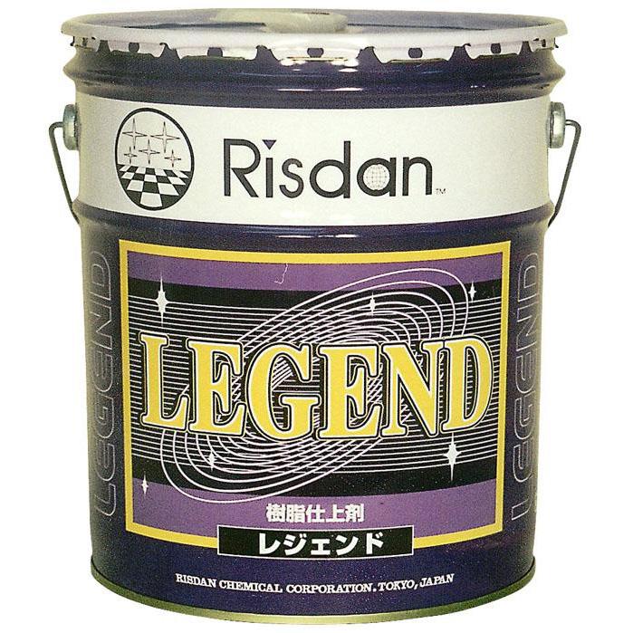 リスダン レジェンド 18L送料込!【代引・同梱・ラッピング不可】