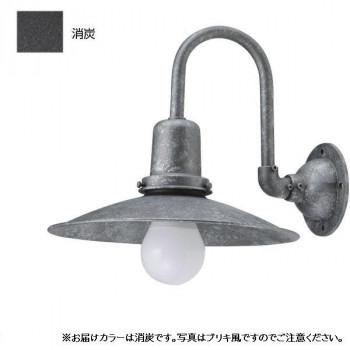 ヴィンテージランプ 消炭 VLS-1