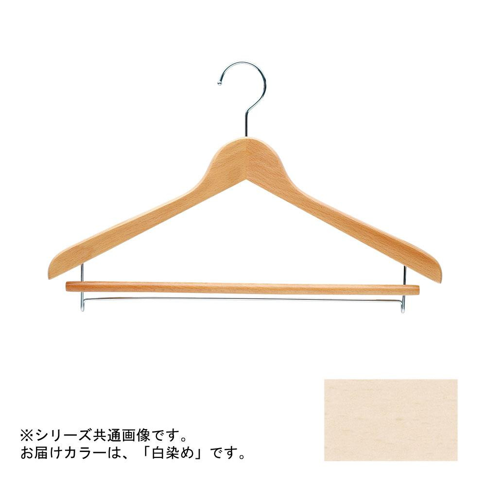 日本製 木製ハンガーメンズ用 白染め 5本セット T-0201 バー付 肩幅42cm×肩厚2cm
