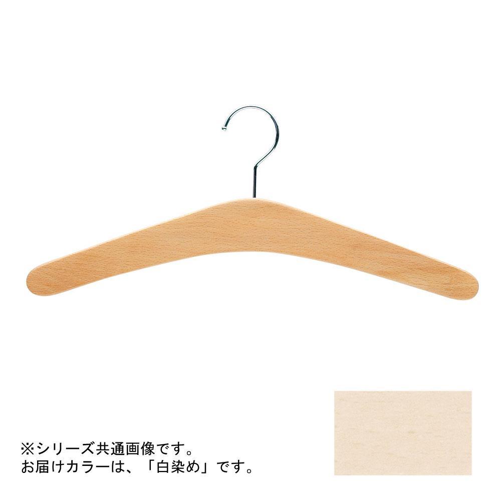 日本製 木製ハンガーメンズ用 白染め 5本セット T-4190 肩幅42cm×肩厚1.3cm