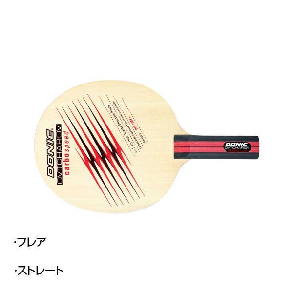 DONIC 卓球ラケット オフチャロフ カーボスピード BL099送料込!【代引・同梱・ラッピング不可】