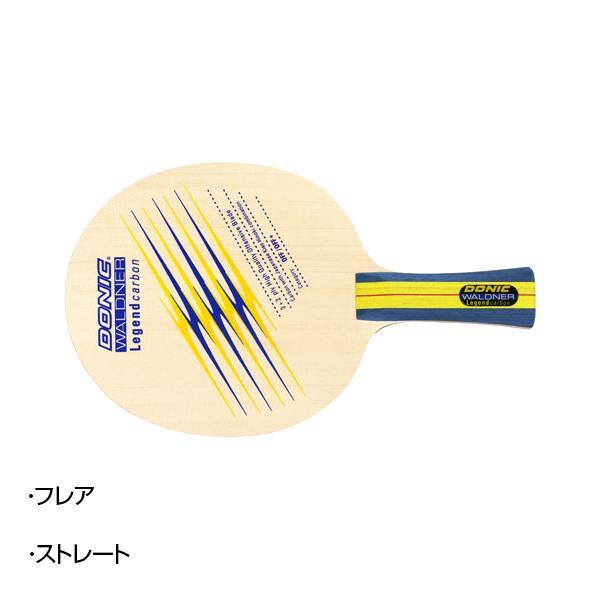 DONIC 卓球ラケット ワルドナー レジェンドカーボン BL101送料込!【代引・同梱・ラッピング不可】