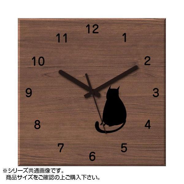 MYCLO(マイクロ) 壁掛け時計 ウッド素材(ウォールナット) 四角 30cm 黒猫シルエット com299