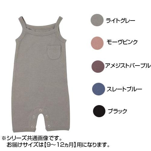 L'ovedbaby Organic Cotton Thermals カプリロンパース ogt-ss-t402 9~12ヵ月