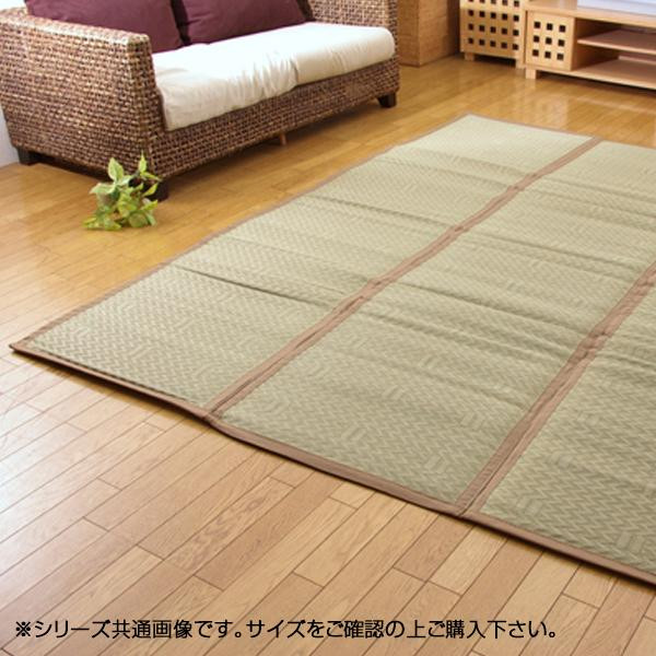 純国産 い草たっぷりカーペット 『座王 無地』 約200×200cm 7604870【代引・同梱・ラッピング不可】