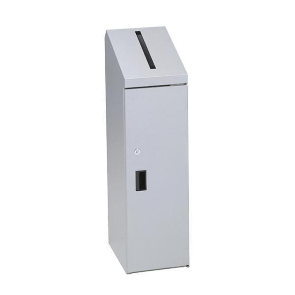 ぶんぶく 機密書類回収ボックス スリムタイプ シルバーメタリック KIM-S-4【代引・同梱・ラッピング不可】