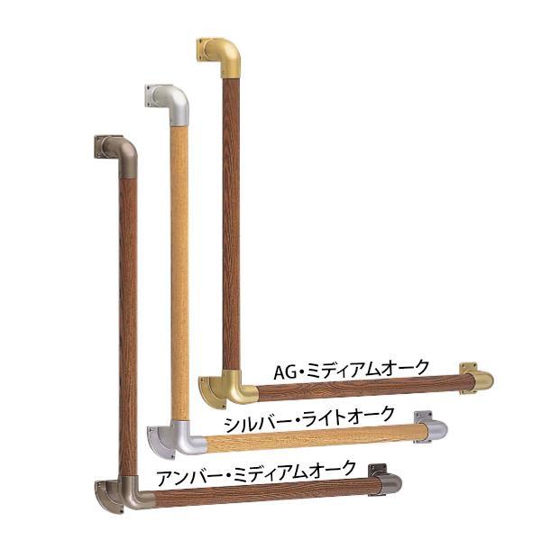 L形丸棒手すり BR-513【代引・同梱・ラッピング不可】