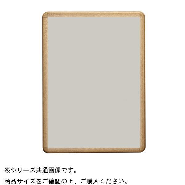 PosterGrip(R) ポスターグリップ PGライトLEDスリム32Rモデル A1 スタンド仕様 木目調けやき色【代引・同梱・ラッピング不可】