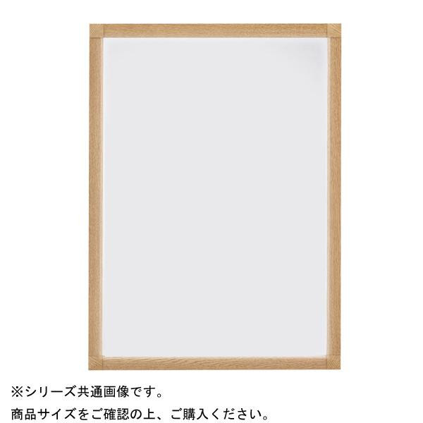 PosterGrip(R) ポスターグリップ PGライトLEDスリム32Sモデル A1 スタンド仕様 木目調けやき色【代引・同梱・ラッピング不可】
