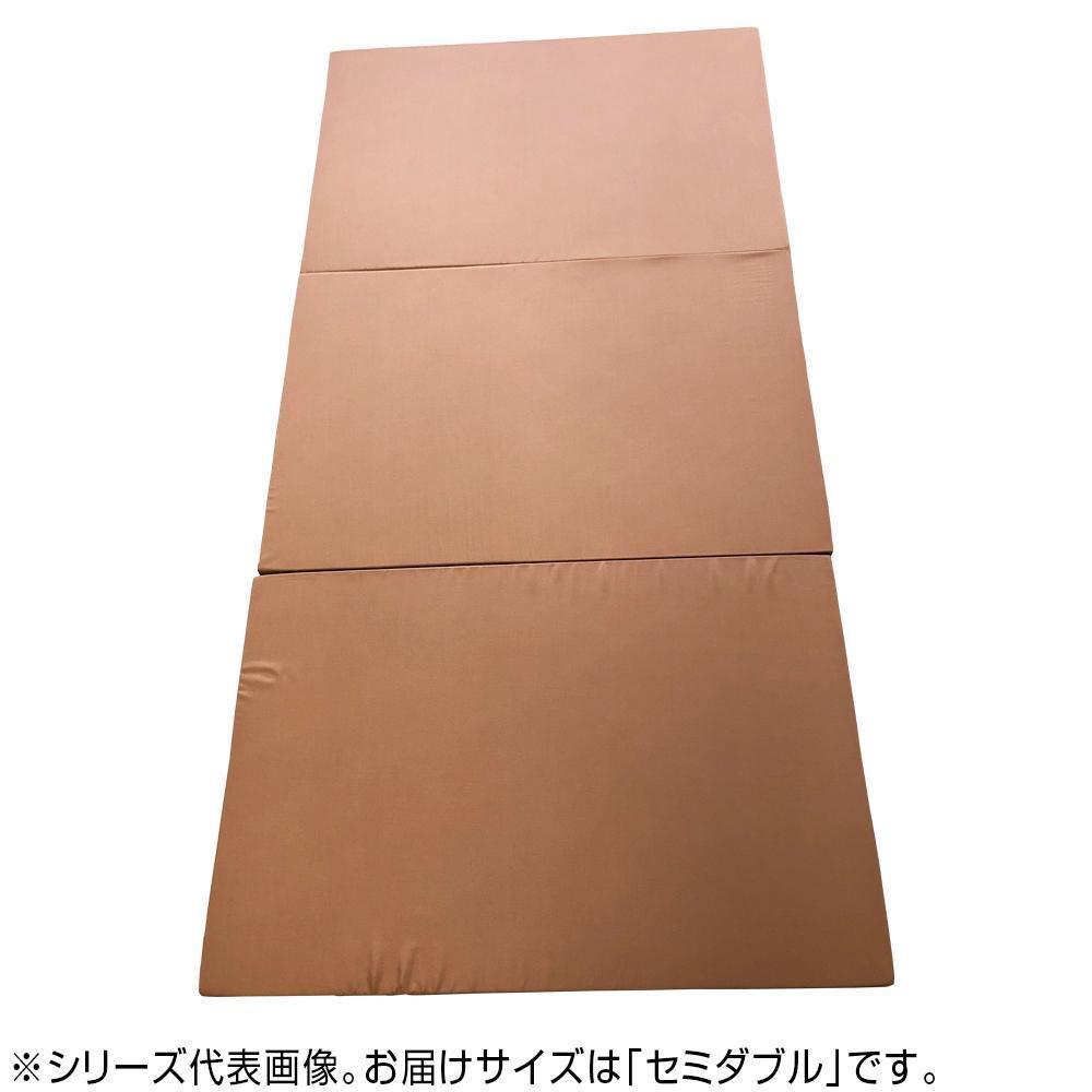 4cm高反発三つ折りマットレス(セミダブル) KM4-SD【代引・同梱・ラッピング不可】