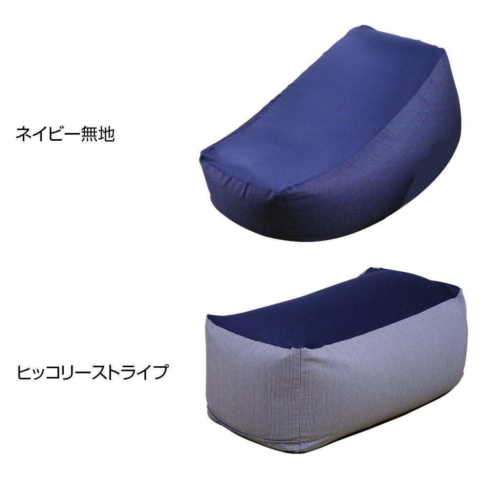夢美船ビーズクッション 大粒入【代引・同梱・ラッピング不可】