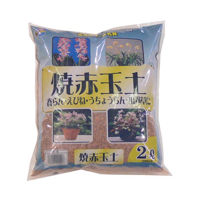 あかぎ園芸 焼赤玉土 中粒 2L 10袋送料込!【代引・同梱・ラッピング不可】