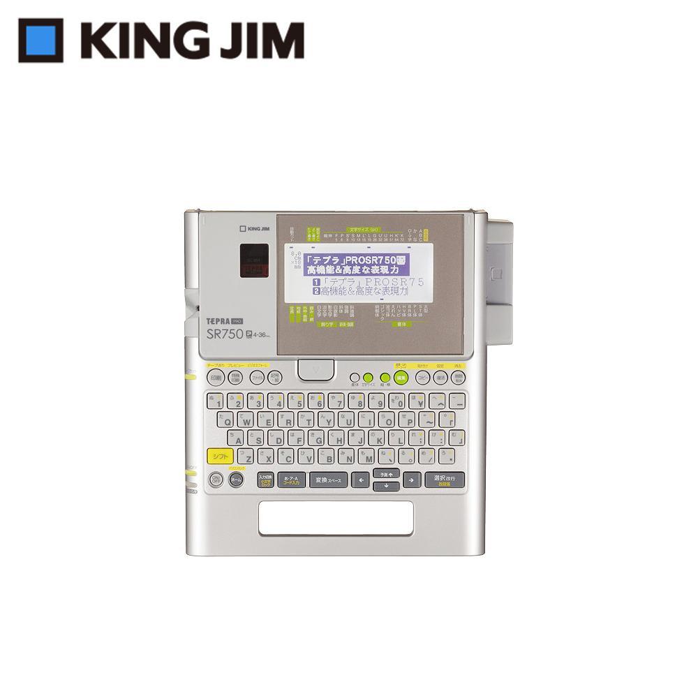 キングジム ラベルライター「テプラ」PRO SR750