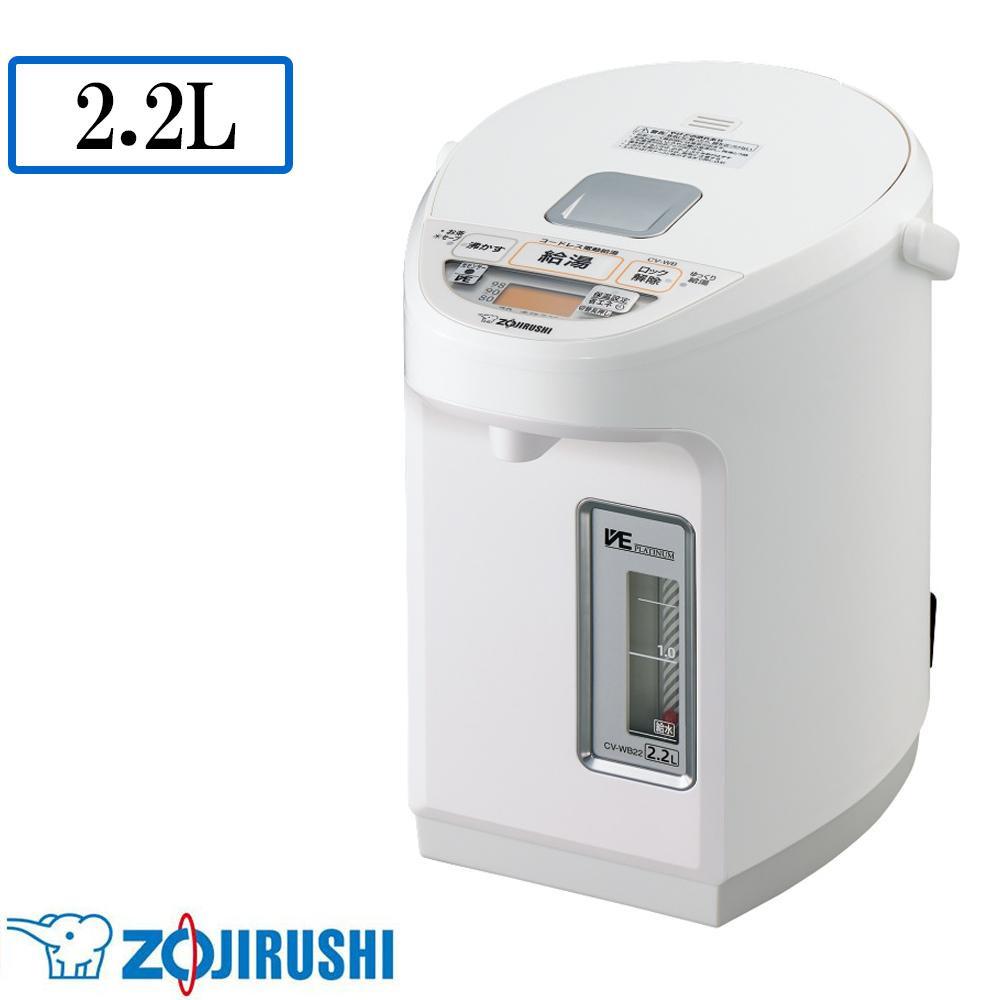 象印 マイコン沸とう VE電気まほうびん 優湯生(ゆうとうせい) WA(ホワイト) 2.2L CV-WB22-WA