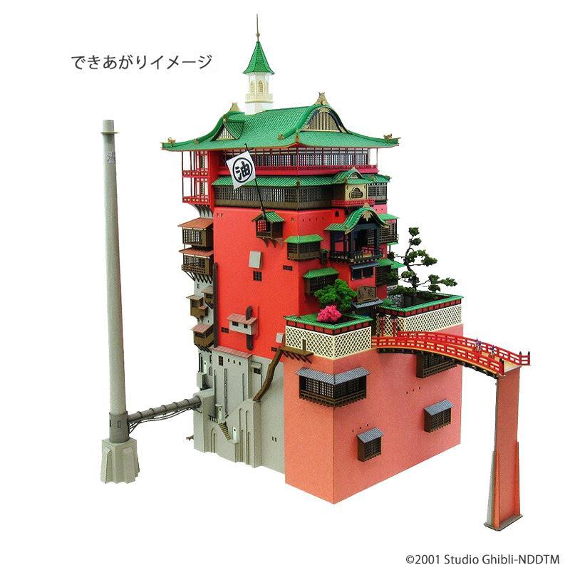 みにちゅあーとキット スタジオジブリ作品シリーズ 油屋 MK07-10