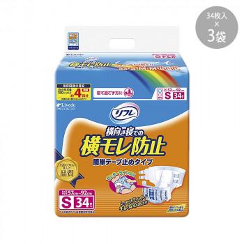 16936 リフレ 簡単テープ止めタイプ 横モレ防止 Sサイズ 34枚 ×3袋送料込!【代引・同梱・ラッピング不可】